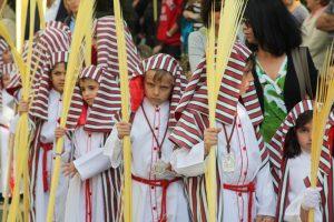 Участники процессии