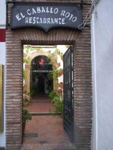 Ресторан Caballo Rojo